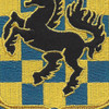 532nd Military Intelligence Battalion Patch | Center Detail