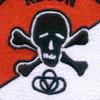 509th Airborne Infantry Regiment 2nd Battalion Patch Recon 2/509   Center Detail