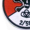 509th Airborne Infantry Regiment 2nd Battalion Patch Recon 2/509   Lower Left Quadrant