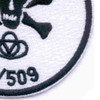 509th Airborne Infantry Regiment 2nd Battalion Patch Recon 2/509   Lower Right Quadrant