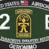 509th Airborne Infantry Regiment 12th Battalion MOS Patch | Center Detail