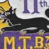 MTBRON 11 Motor Torpedo Squadron Patch   Center Detail