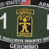 509th Airborne Infantry Regiment 11th Battalion MOS Patch | Center Detail