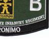 509th Airborne Infantry Regiment 11th Battalion MOS Patch | Lower Right Quadrant