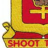 508th Field Artillery Battalion Patch | Lower Left Quadrant
