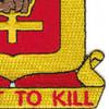 508th Field Artillery Battalion Patch | Lower Right Quadrant