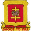 508th Field Artillery Battalion Patch