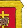 508th Field Artillery Battalion Patch | Upper Right Quadrant