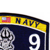 MOS K-9 Team Navy Patch | Upper Right Quadrant