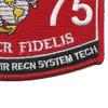 MOS 6475 Aircraft Radar, IR Recon. System Tech. Patch | Lower Right Quadrant