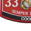 MOS 3371 Cook Patch | Lower Left Quadrant