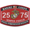 MOS 2575 Special Communication Operator Patch
