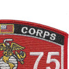 MOS 2575 Special Communication Operator Patch | Upper Right Quadrant
