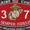 MOS 1372 Assault Breacher Vehicle Crewman Patch | Center Detail