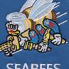 Mobile Construction Battalion Seabees Patch | Center Detail