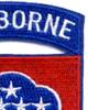 508th Airborne Infantry Regiment Patch | Upper Right Quadrant