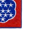 508th Airborne Infantry Regiment Patch | Lower Right Quadrant