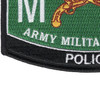 Military Police Military Occupational Specialty MOS Rating Patch Police | Lower Left Quadrant