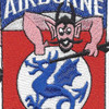 508th Airborne Infantry Regimental Combat Team Patch - 508th Chapter | Center Detail