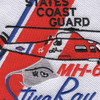 MH-68 Sting Ray Medium Range Tactical Interdiction Helicopter Patch | Center Detail