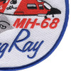MH-68 Sting Ray Medium Range Tactical Interdiction Helicopter Patch | Lower Right Quadrant