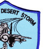 F-14 Tomcat Operation Desert Storm Patch Pray Baby | Upper Right Quadrant