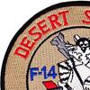 F-14 Patch Desert Storm Thief Of Baghdad | Upper Left Quadrant