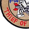 F-14 Patch Desert Storm Thief Of Baghdad | Lower Left Quadrant