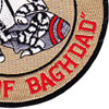 F-14 Patch Desert Storm Thief Of Baghdad | Lower Right Quadrant