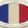 506th Airborne Infantry Regiment Patch Oval H Version | Center Detail