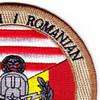 EOD Explosives Ordinance Disposal American Romanian Patch   Upper Right Quadrant