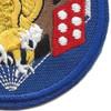 506th Airborne Infantry Regiment Patch | Lower Right Quadrant
