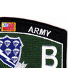 506th Airborne Infantry Regiment Military Occupational Specialty MOS Rating Patch 11 B Currahee   Upper Right Quadrant
