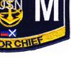 EMCS-SS Submarine Senior Chief Electrician's Mate Patch | Lower Right Quadrant