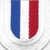 506th Airborne Infantry Regiment Battalion Patch Flash FH Version | Center Detail