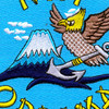 NAF Naval Air Facility Oppama Patch   Center Detail