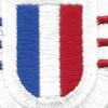 506th Airborne Infantry Regiment 3rd Battalion Patch Flash FH3 Version   Center Detail