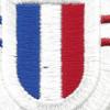 506th Airborne Infantry Regiment 2nd Battalion Patch Flash FH2 Version | Center Detail