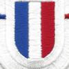 506th Airborne Infantry Regiment 1st Battalion Patch Flash FH1 Version | Center Detail