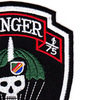 E Company 1st Battalion 75th Ranger Regiment Patch   Upper Right Quadrant