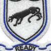 505th Airborne Infantry Regiment Patch Ready | Center Detail