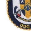 DDG-95 USS James E Williams Patch | Lower Left Quadrant