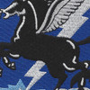 504th Fighter Squadron Patch | Center Detail