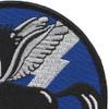 504th Fighter Squadron Patch | Upper Right Quadrant