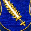 504th Airborne Infantry Regiment Patch Strike Hold Gold Metalic Thread   Center Detail