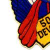 504th Airborne Infantry Regiment Patch Airborne 504 Devils | Lower Left Quadrant