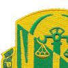 503rd Military Police Battalion Patch | Upper Left Quadrant