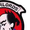 HSL-51 Warlords Patch | Upper Right Quadrant