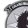 HSL-46 Patch Grandmasters Left Facing | Upper Left Quadrant