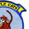 HSL-43 Patch Battle Cats | Upper Right Quadrant